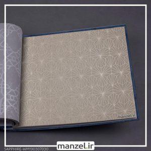 کاغذ دیواری اشکال هندسی Sapphire کد WM190307030