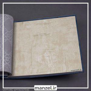 کاغذ دیواری پتینه Sapphire کد WM190307040