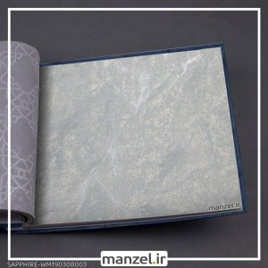 کاغذ دیواری پتینه Sapphire کد WM190308003