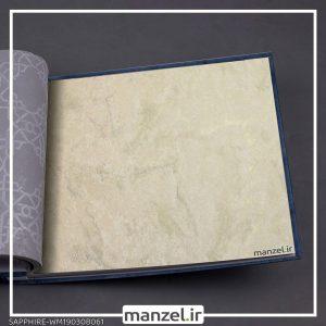 کاغذ دیواری پتینه Sapphire کد WM190308061