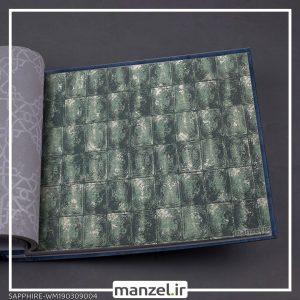کاغذ دیواری اشکال هندسی Sapphire کد WM190309004