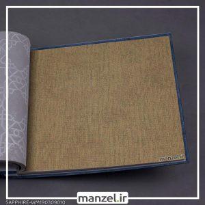 کاغذ دیواری راه راه Sapphire کد WM190309010