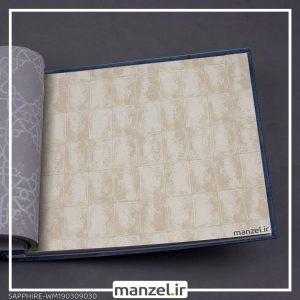 کاغذ دیواری اشکال هندسی Sapphire کد WM190309030