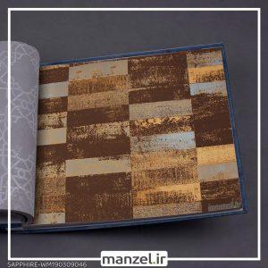 کاغذ دیواری اشکال هندسی Sapphire کد WM190309046