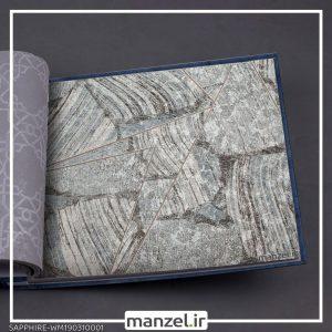 کاغذ دیواری اشکال هندسی Sapphire کد WM190310001