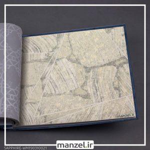 کاغذ دیواری اشکال هندسی Sapphire کد WM190310021
