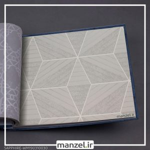 کاغذ دیواری اشکال هندسی Sapphire کد WM190310030