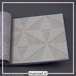 کاغذ دیواری اشکال هندسی Sapphire کد WM190310033