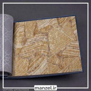 کاغذ دیواری اشکال هندسی Sapphire کد WM190310034