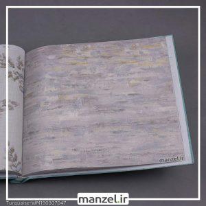 کاغذ دیواری آبرنگی Turquaise کد WM190307047