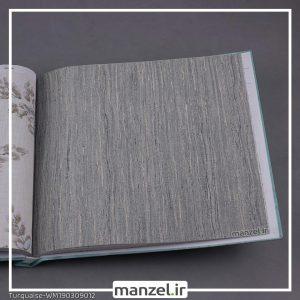 کاغذ دیواری راه راه Turquaise کد WM190309012