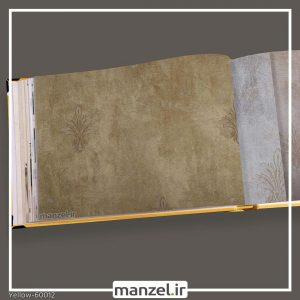 کاغذ دیواری داماسک yellow کد 60012