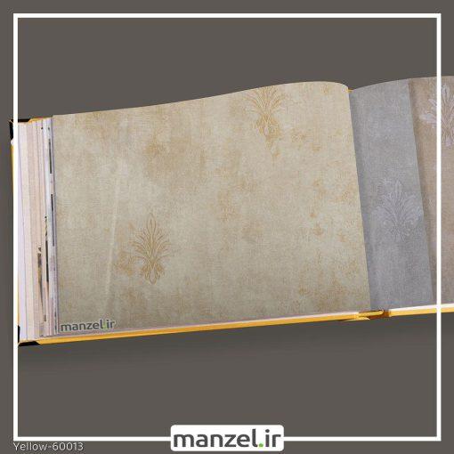 کاغذ دیواری داماسک yellow کد 60013