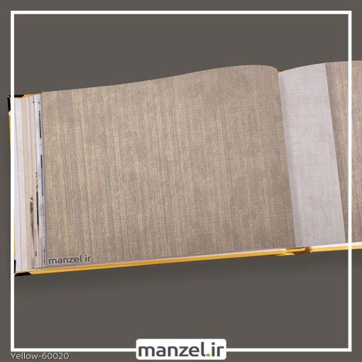 کاغذ دیواری راه راه yellow کد 60020