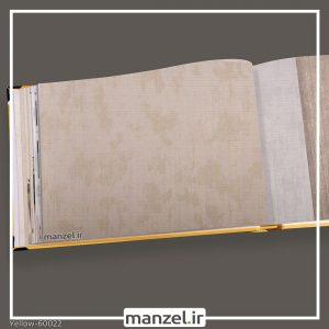 کاغذ دیواری ساده yellow کد 60022