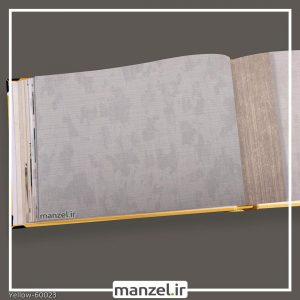 کاغذ دیواری ساده yellow کد 60023