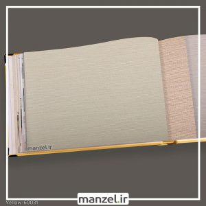 کاغذ دیواری راه راه yellow کد 60031
