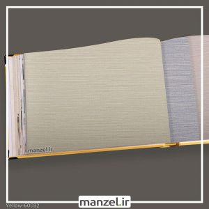 کاغذ دیواری راه راه yellow کد 60032