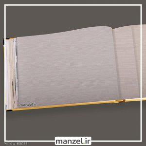 کاغذ دیواری راه راه yellow کد 60033