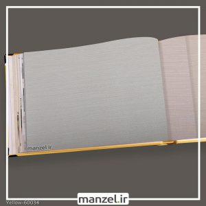 کاغذ دیواری راه راه yellow کد 60034