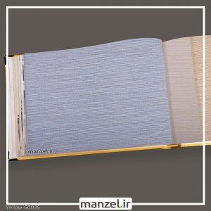 کاغذ دیواری راه راه yellow کد 60035