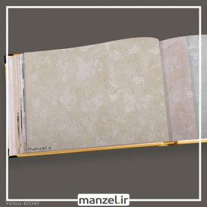 کاغذ دیواری پتینه yellow کد 60043