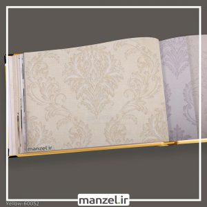 کاغذ دیواری داماسک yellow کد 60052