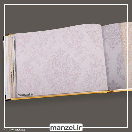 کاغذ دیواری داماسک yellow کد 60053