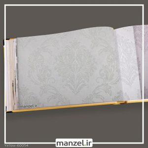 کاغذ دیواری داماسک yellow کد 60054
