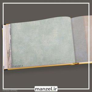 کاغذ دیواری ساده yellow کد 60062