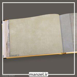 کاغذ دیواری ساده yellow کد 60063