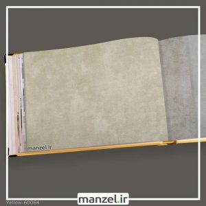کاغذ دیواری ساده yellow کد 60064