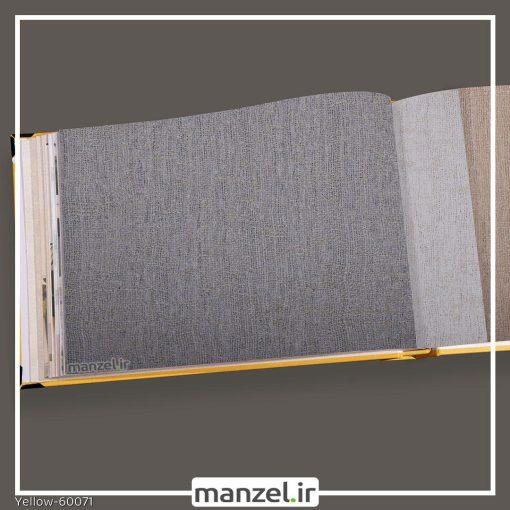 کاغذ دیواری ساده yellow کد 60071