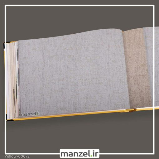 کاغذ دیواری ساده yellow کد 60072
