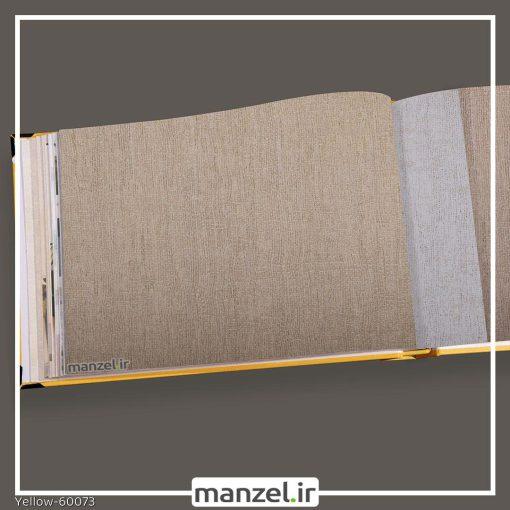 کاغذ دیواری ساده yellow کد 60073