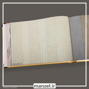 کاغذ دیواری راه راه yellow کد 60080