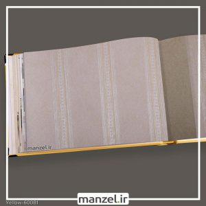 کاغذ دیواری راه راه yellow کد 60081