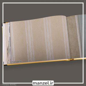 کاغذ دیواری راه راه yellow کد 60082