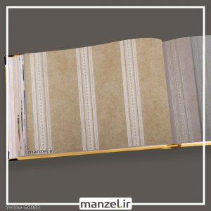 کاغذ دیواری راه راه yellow کد 60083
