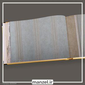 کاغذ دیواری راه راه yellow کد 60084