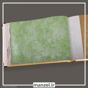 کاغذ دیواری داماسک yellow کد 60093
