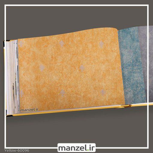 کاغذ دیواری داماسک yellow کد 60096