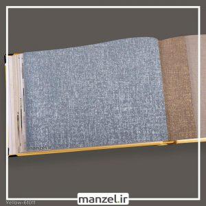 کاغذ دیواری ساده yellow کد 61011