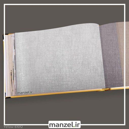 کاغذ دیواری ساده yellow کد 61012