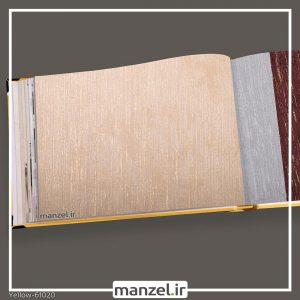 کاغذ دیواری راه راه yellow کد 61020