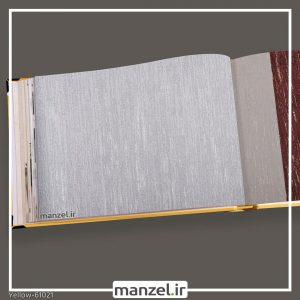 کاغذ دیواری راه راه yellow کد 61021
