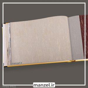 کاغذ دیواری راه راه yellow کد 61022