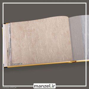 کاغذ دیواری راه راه yellow کد 61024