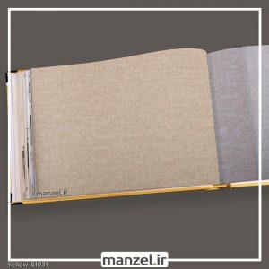 کاغذ دیواری ساده yellow کد 61031