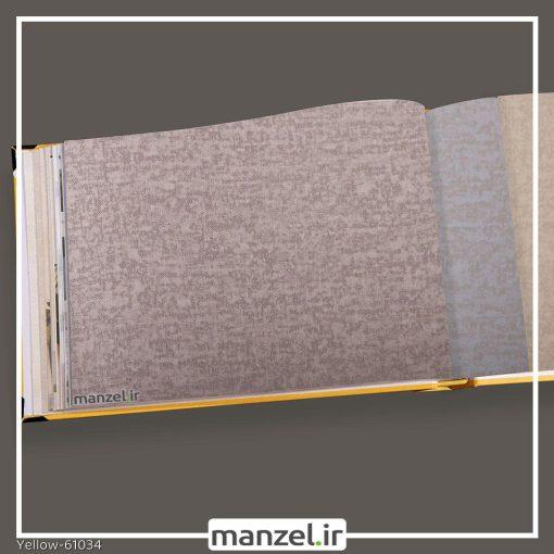 کاغذ دیواری ساده yellow کد 61034